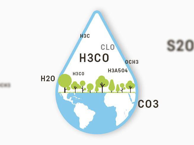 آیا آب آشامیدنی ما ممکن است با مواد شیمیایی آلوده باشد؟