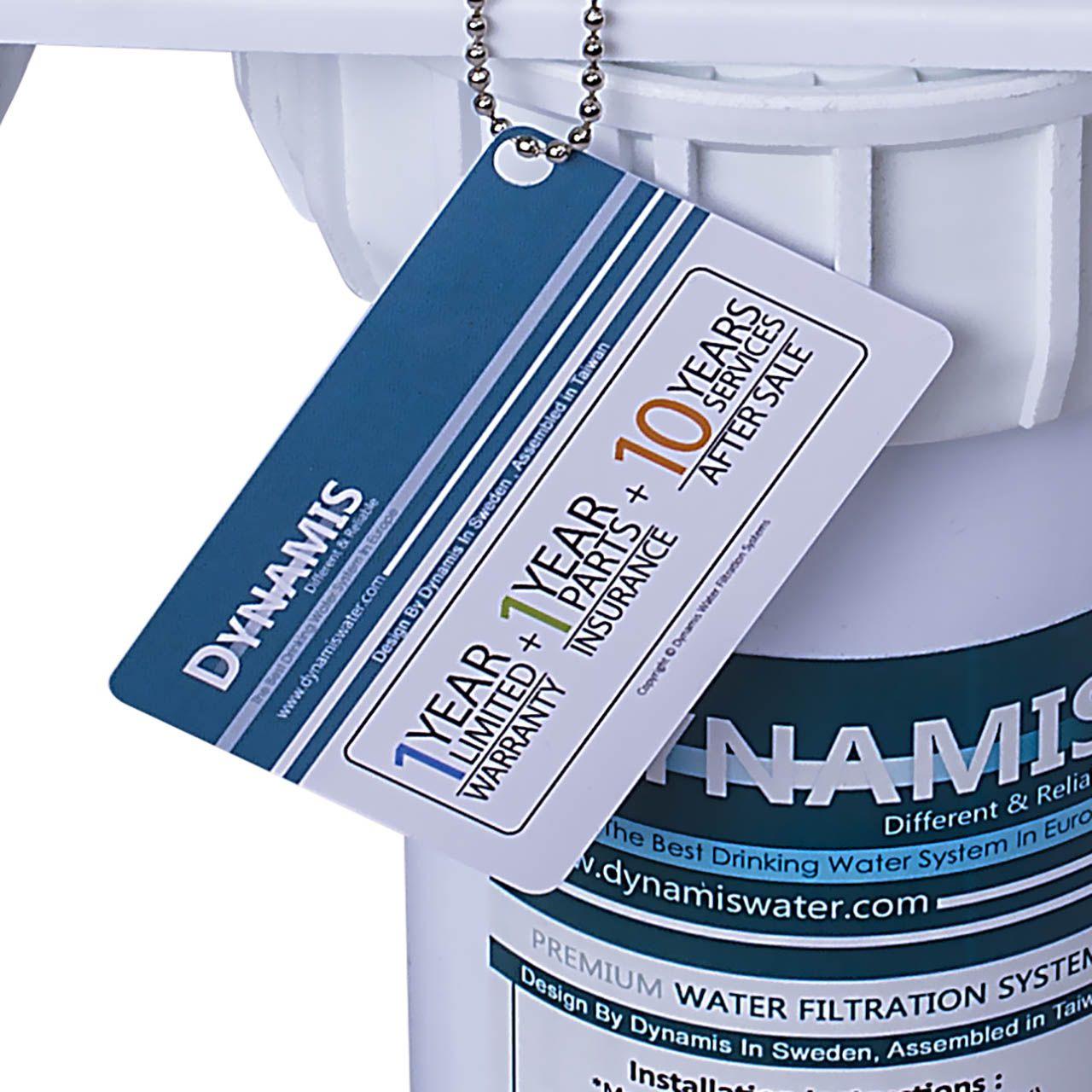 دستگاه تصفیه آب خانگی داینامیس Daynamic