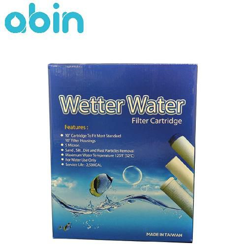 ست فیلترهای وتر واتر (Wetter Water)