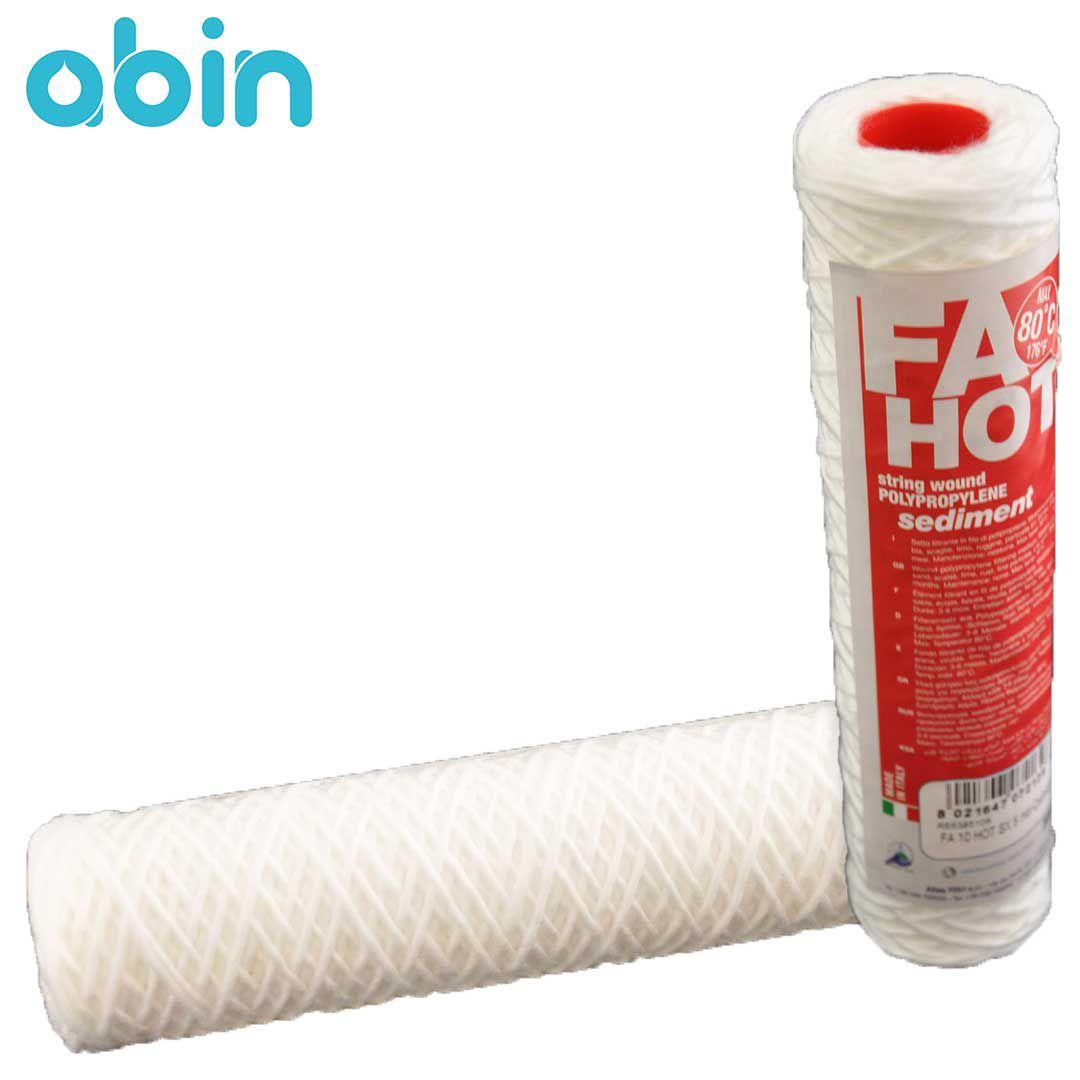 فیلتر نخ تابیده آب گرم اطلس (ATLAS)