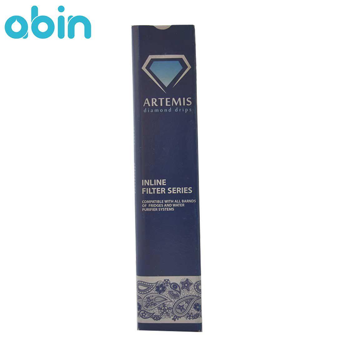فیلتر تصفیه آب یخچال بیرونی آرتیمیس (ARTIMIS)