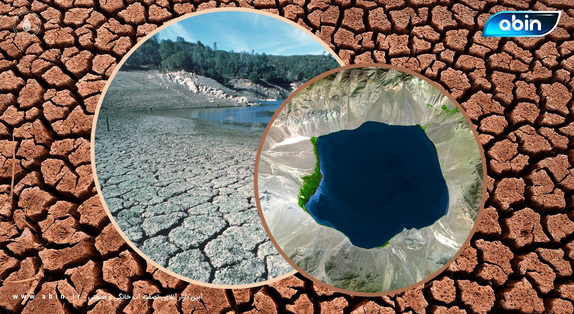 بزرگترین دریاچه های خشک شده در جهان