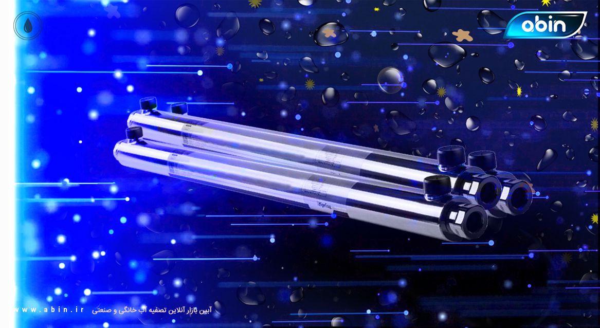 انواع فیلترهای UV صنعتی