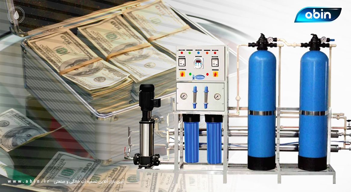 هزینه ها و قیمت دستگاه تصفیه آب صنعتی چقدر است؟