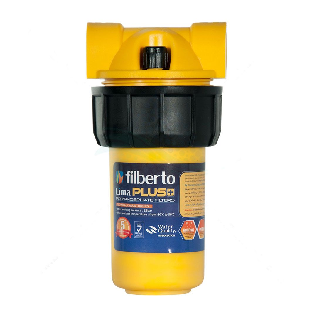 فیلتر رسوب گیر پکیج و آبگرمکن فیلبرتو لیما پلاس