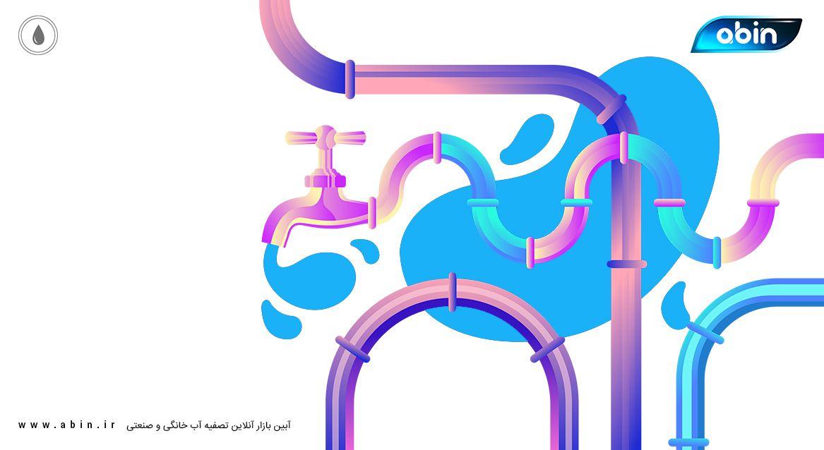 روش فیلتراسیون مناسب برای تصفیه آب صنعتی