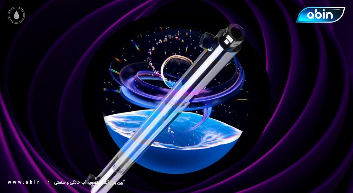 دستگاه ضدعفونی کننده فرابنفش (UV)