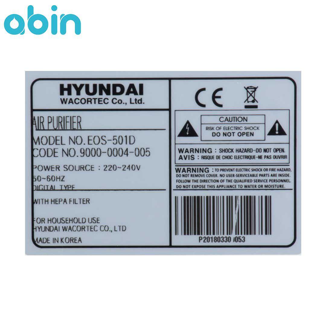 دستگاه تصفیه هوا هیوندای (HYUNDAI) واکورتک مدل EOS-501D