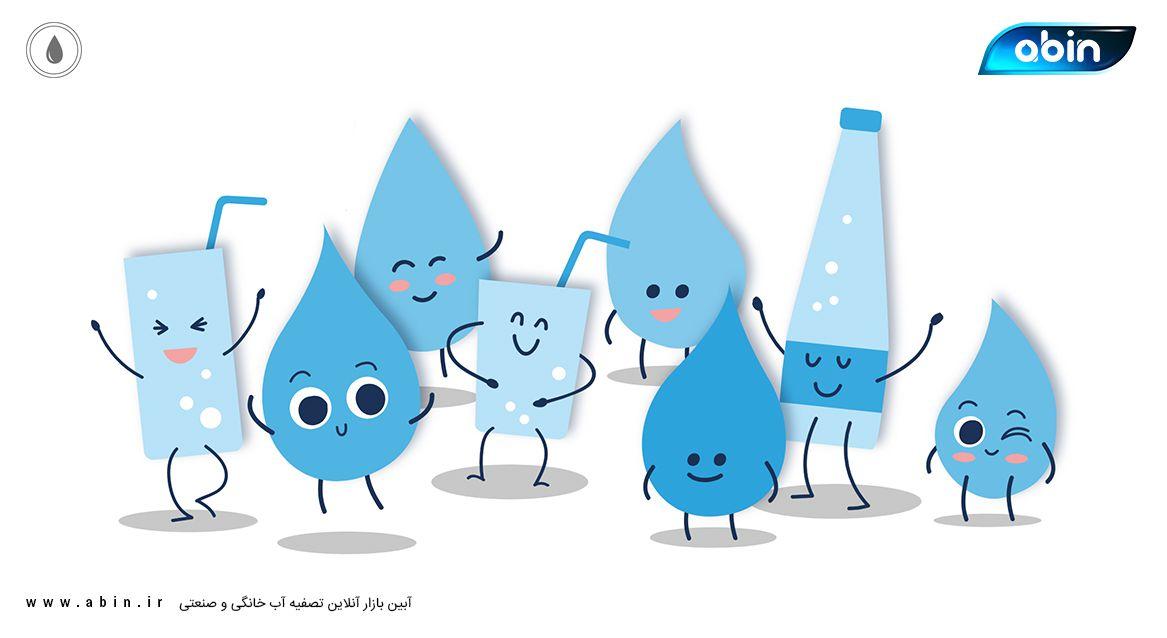 آب گوارا بهترین هدیه برای افراد خانواده