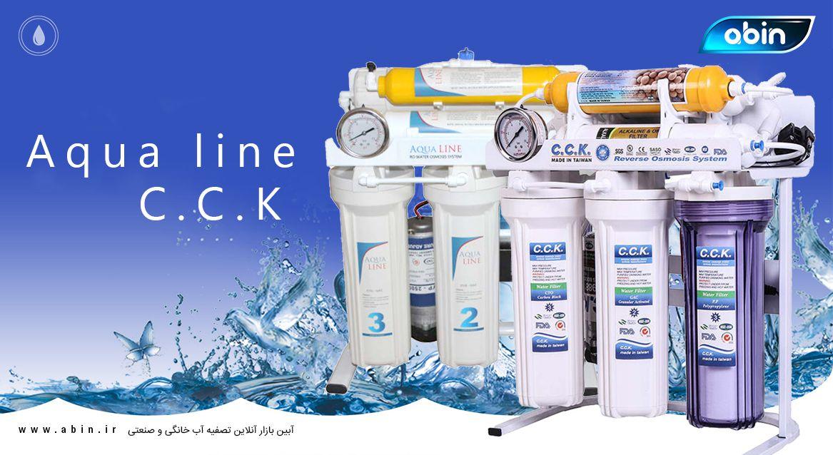 برندهای برتر در دستگاه های تصفیه آب خانگی