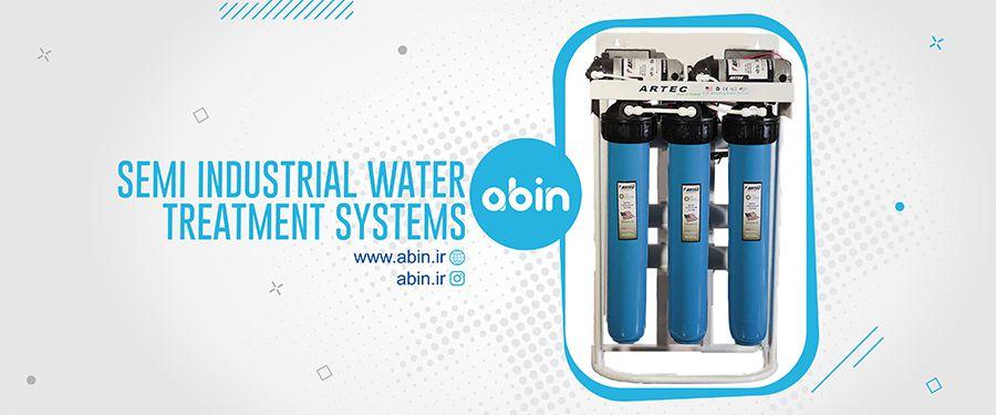 راهنمای خرید دستگاه تصفیه آب نیمه صنعتی