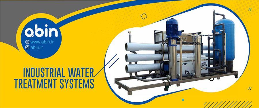 آنتی اسکالانت ضرورت تصفیه آب صنعتی