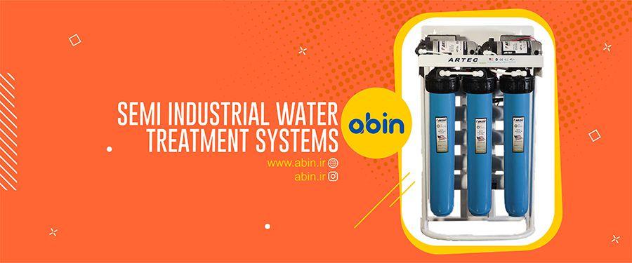 معرفی دستگاه های تصفیه آب نیمه صنعتی