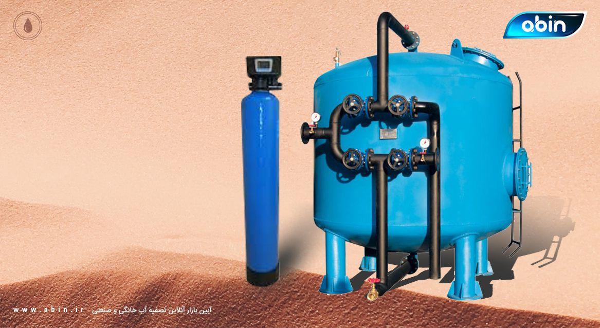 انواع فیلترهای شنی در دستگاه های تصفیه آب صنعتی