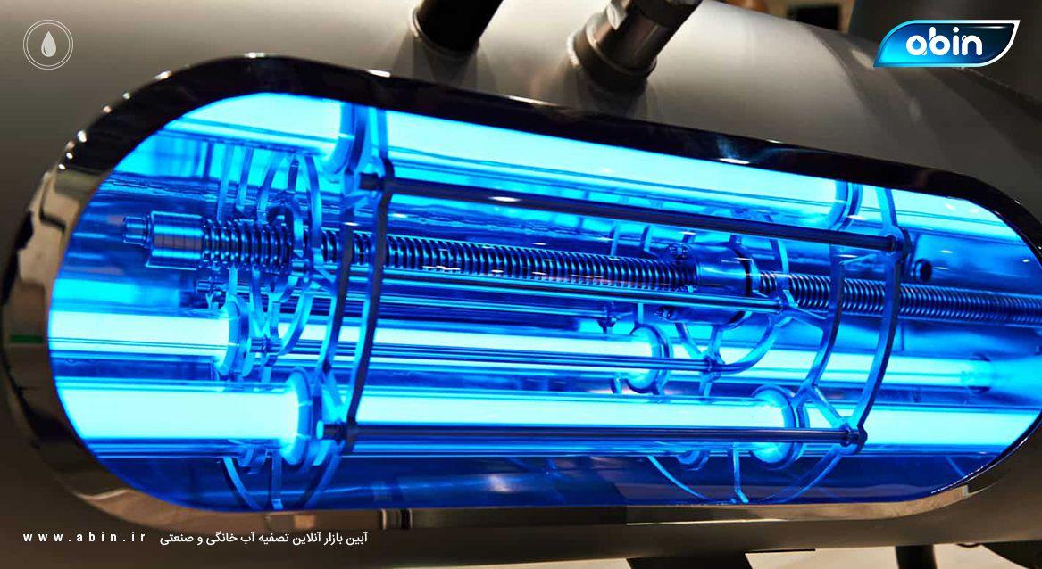 فیلتر UV موثرترین گندزدای آب