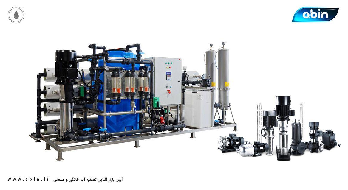 پمپ های طبقاتی یکی از مهم ترین اجزای سیستم تصفیه آب صنعتی