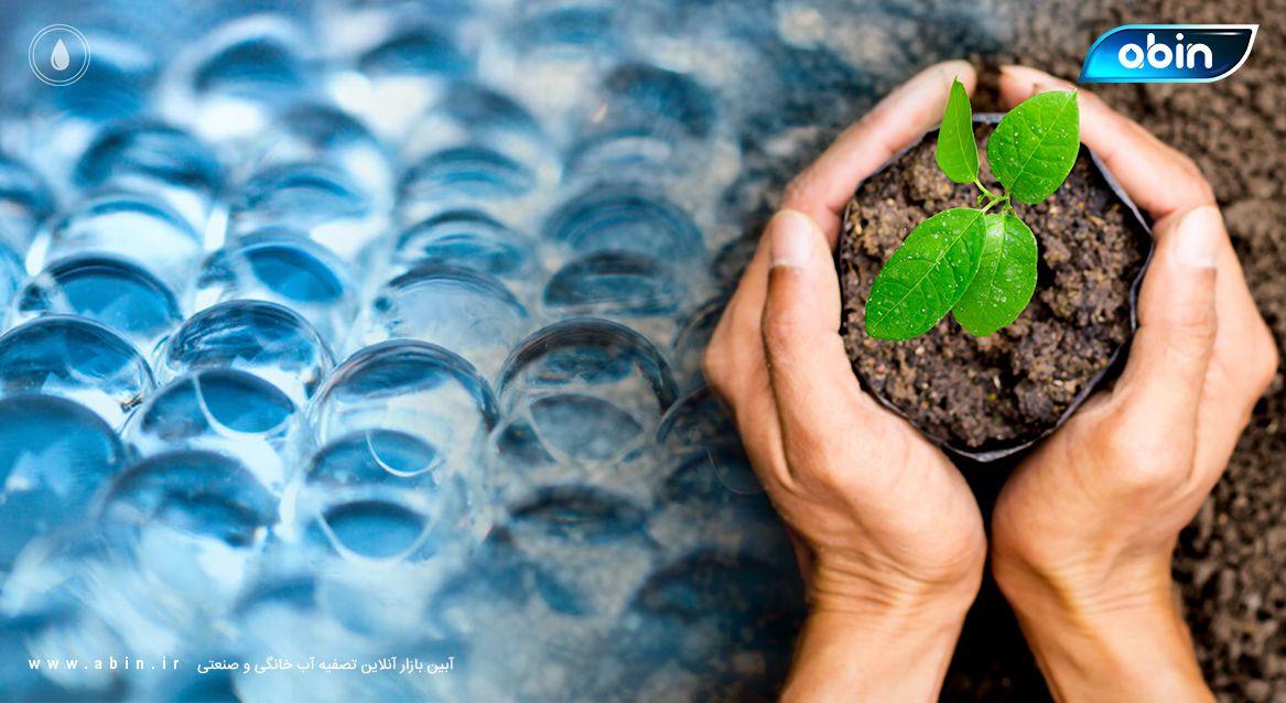 خاک های ژله ای روشی نوین در آبیاری گیاهان