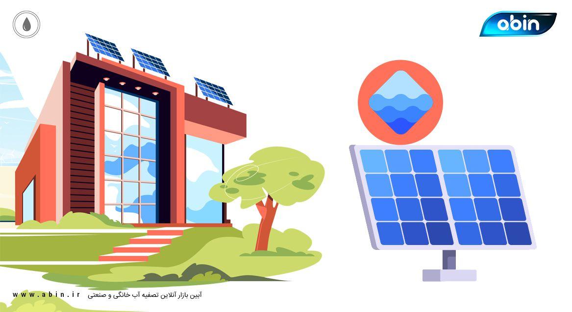نحوه عملکرد آب شیرین کن های خورشیدی