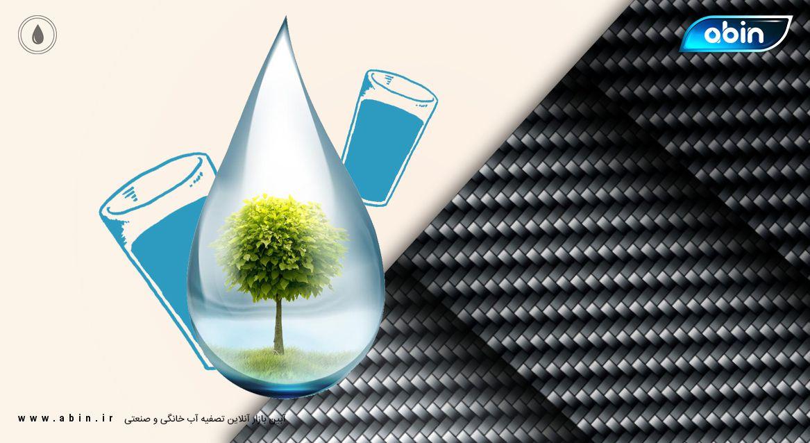 عوامل موثر در طعم و بوی آب و روش های حذف آن