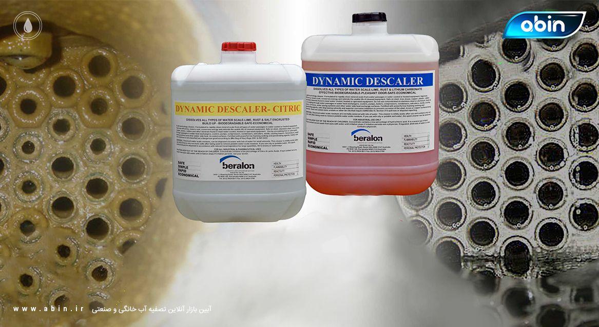 اسید دیسکلر قویترین رسوب بر صنعتی