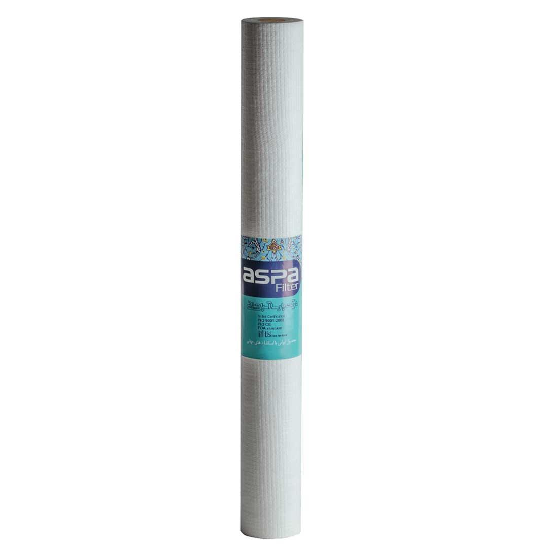 فیلتر الیافی 20 اینچ اسلیم آسپا (Aspa) 10 میکرون