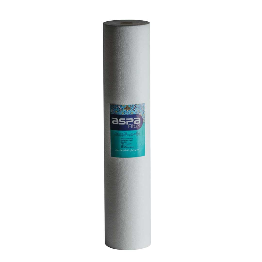 فیلتر الیافی 20 اینچ جامبو آسپا (Aspa) 0.5 میکرون