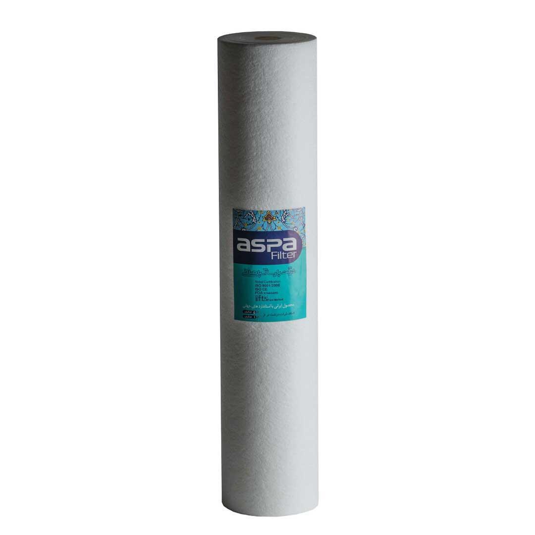 فیلتر الیافی 20 اینچ جامبو آسپا (Aspa) 1 میکرون