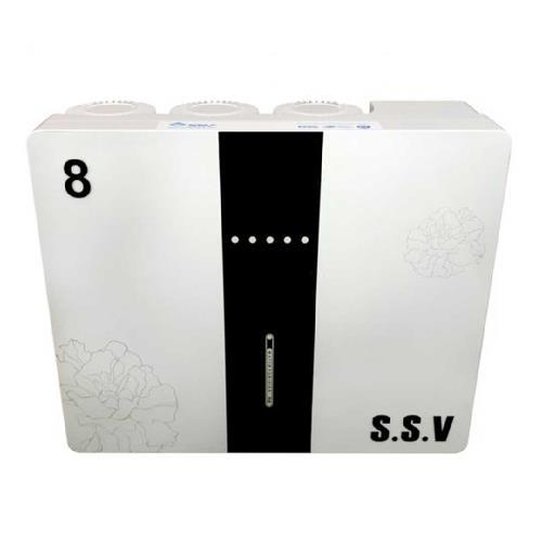 دستگاه تصفیه آب خانگی اس اس وی (SSV) مدل Atlantic X800